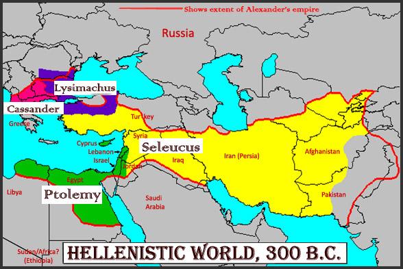 Podijeljeno Grčko carstvo