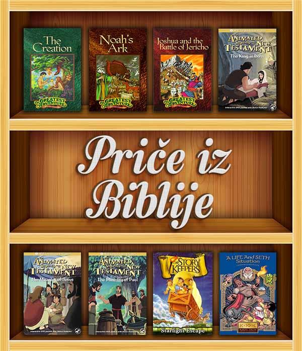 price-iz-biblije
