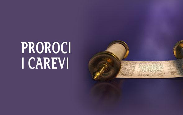 proroci-i-carevi-audio-knjiga