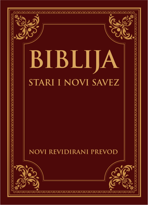 BIBLIJA Novi revidirani prevod