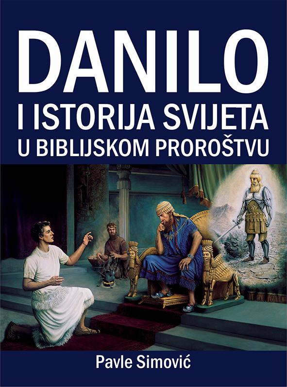 DANILO I ISTORIJA SVIJETA