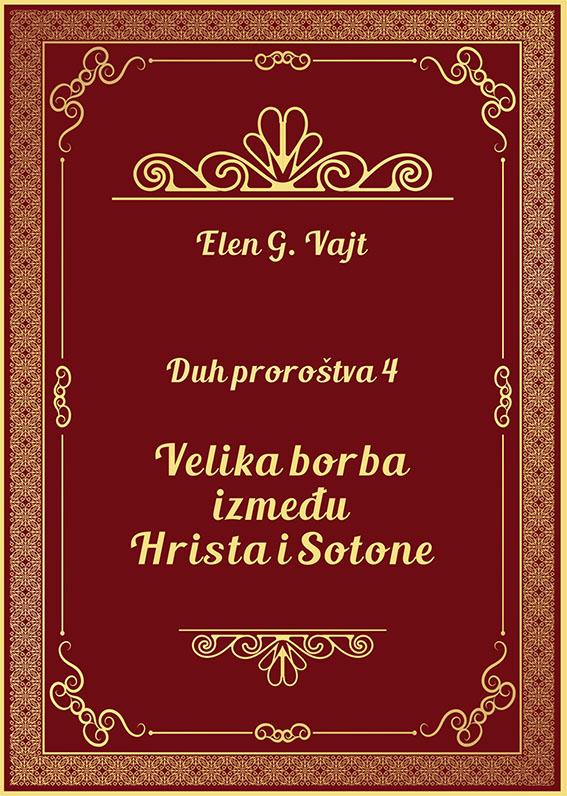 VELIKA BORBA (1884)