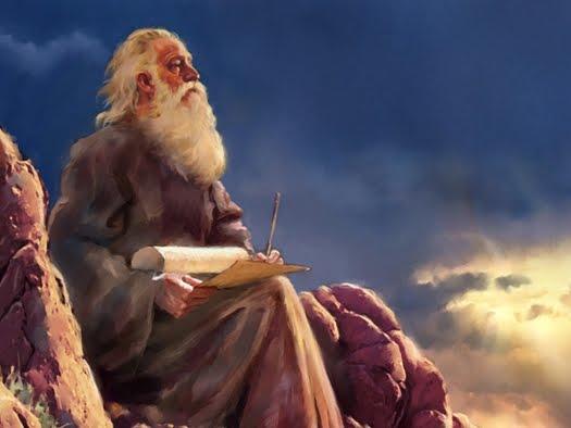 Nadahnuta proročka riječ