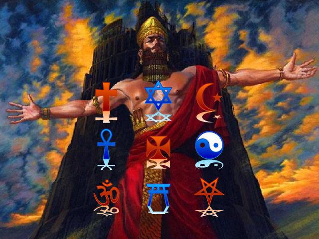 Ujedinjena svjetska religija