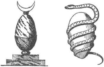 Sveto jaje Heliopolisa i Tajfunovo jaje