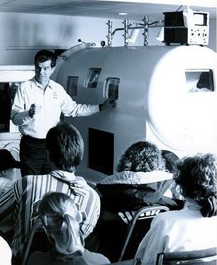 Hiperbarična komora dr Baha